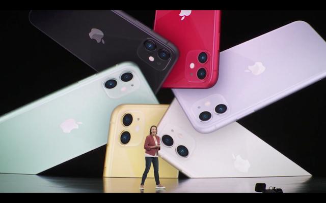 Η Apple μειώνει την τιμή του iPhone 8/8 Plus / XR και πλέον δεν πωλεί το iPhone 7/7 Plus / XS / XS Max - Φωτογραφία 1