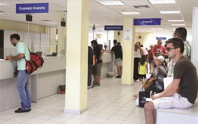 ΟΟΣΑ: Άνεργοι με πτυχίο και μεταπτυχιακό οι Έλληνες - Φωτογραφία 1