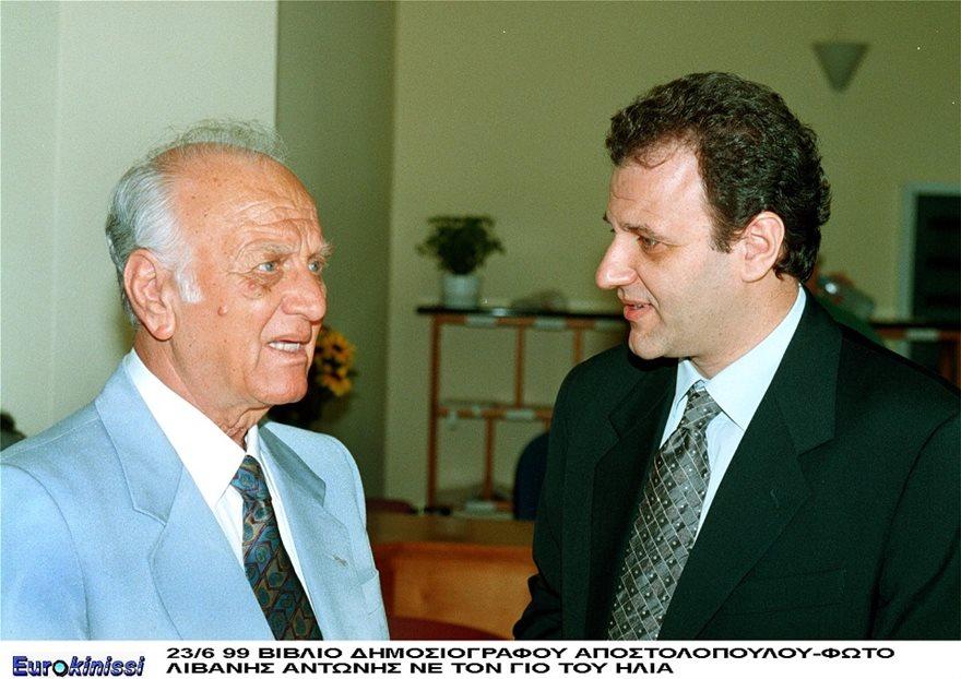 «Έφυγε» από τη ζωή ο Αντώνης Λιβάνης - Φωτογραφία 10
