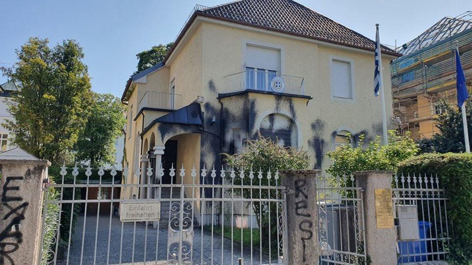 Επίθεση αντιεξουσιαστών στο ελληνικό προξενείο στο Μόναχο - Φωτογραφία 1