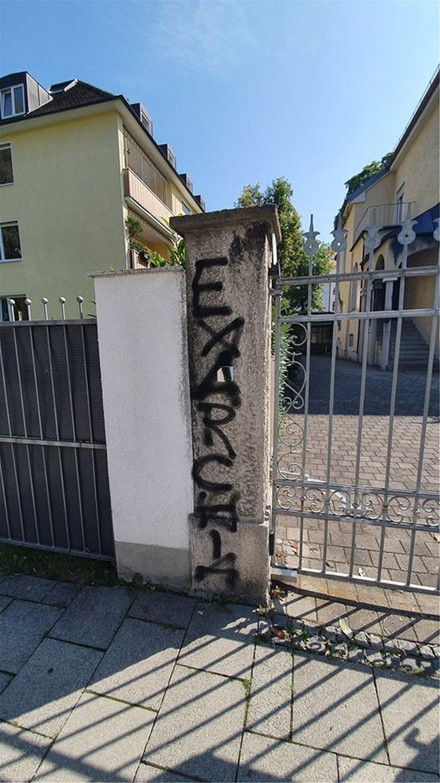 Επίθεση αντιεξουσιαστών στο ελληνικό προξενείο στο Μόναχο - Φωτογραφία 2