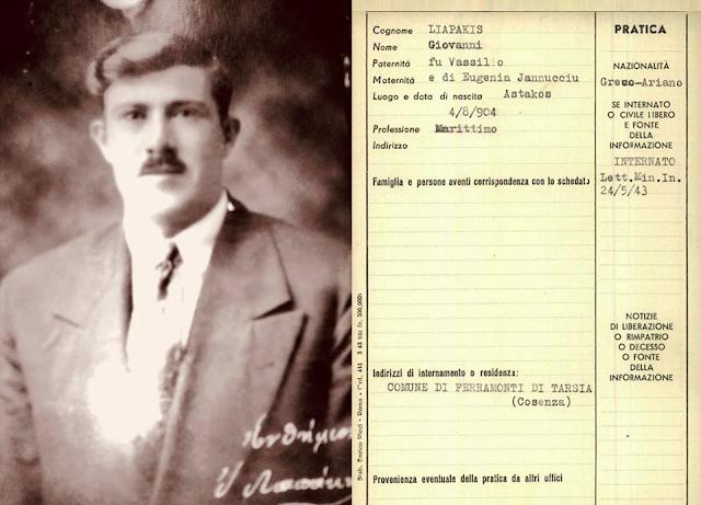 ΣΥΓΚΛΟΝΙΣΤΙΚΟ: 74 χρόνια μετά έμαθε πότε πέθανε ο Αστακιώτης παππούς του (Ιωάννης Λιαπάκης) σε στρατόπεδο συγκέντρωσης στην Αυστρία! - Φωτογραφία 2