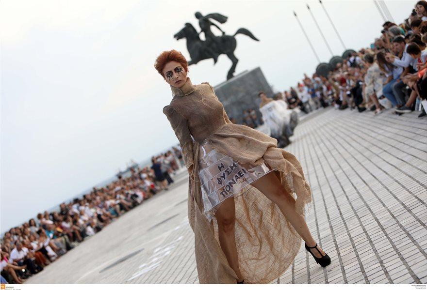 Επίδειξη μόδας με ρούχα από ανακυκλώσιμα υλικά στη Θεσσαλονίκη - Φωτογραφία 7