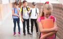 Bullying: 15 τρόποι να το αναγνωρίσετε και να το αντιμετωπίσετε