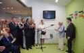 Εγκαίνια ανακαινισμένης πτέρυγας χειρουργικού τομέα του Ναυτικού Νοσοκομείου Αθηνών από τον ΥΕΘΑ Νικόλαο Παναγιωτόπουλο - Φωτογραφία 4