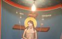 Προεξάρχοντος του Μητροπολίτη μας κ. Κοσμά, η ΠΛΑΓΙΑ γιόρτασε την Ύψωση Του Τιμίου Σταυρού - [ΦΩΤΟ] - Φωτογραφία 20