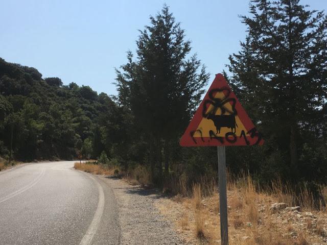 Κίνδυνος από βανδαλισμό πινακίδων κυκλοφορίας - φώτος - Φωτογραφία 2