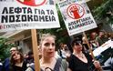 Στα κάγκελα οι Ενώσεις των Γιατρών για τις αλλαγές στον Συνδικαλιστικό Νόμο