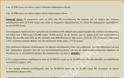 Ψίχουλα» το όφελος 15-30€/μήνα από μείωση φόρου για μισθωτούς-συνταξιούχους. «Παγίδα» με αφορολόγητο (ΠΙΝΑΚΕΣ) - Φωτογραφία 3