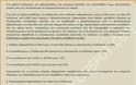 Ψίχουλα» το όφελος 15-30€/μήνα από μείωση φόρου για μισθωτούς-συνταξιούχους. «Παγίδα» με αφορολόγητο (ΠΙΝΑΚΕΣ) - Φωτογραφία 4