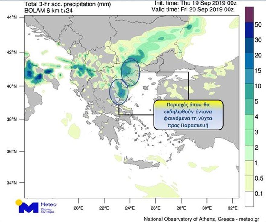 Καιρός - Έκτακτο δελτίο ΕΜΥ: Ισχυρές καταιγίδες και χαλάζι - Φωτογραφία 3
