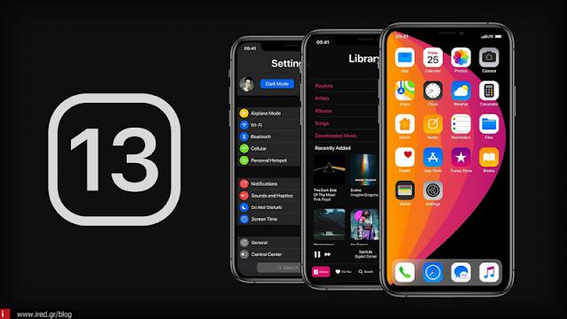 Το iOS 13 είναι διαθέσιμο στο iPhone: εδώ είναι τα νέα - Φωτογραφία 1