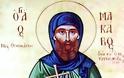 Ο άγιος οσιομάρτυρας Μακάριος από την Κίο