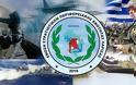 Άνοιγμα της ΕΣΠΕΛ σε όλες τις Ενώσεις Στρατιωτικών, Συλλόγους και Σωματεία. ''Οι πάντες προσκεκλημένοι στη Λάρισα''