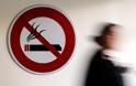 200 ευρώ η «καμπάνα» για το κάπνισμα σε δημόσιους χώρους – Αντιδρούν οι αστυνομικοί