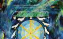Ποιοί δεν επιθυμούν την επιστροφή στα Αναλυτικά Προγράμματα και τα βιβλία Θρησκευτικών που ίσχυαν μέχρι το 2016;
