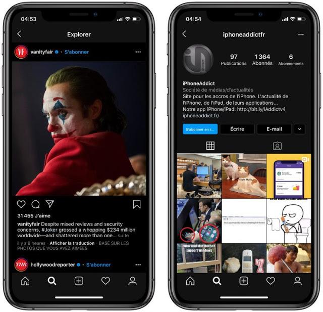 Το Instagram προσθέτει σκούρα λειτουργία στην εφαρμογή iPhone του - Φωτογραφία 3
