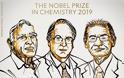 Στις μπαταρίες ιόντων λιθίου το Nobel Χημείας