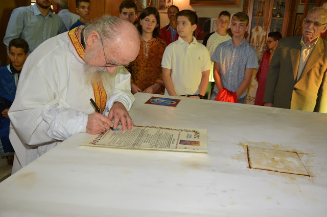 Εγκαίνια  Ιερού  Ναού  Αγίου  Αθανασίου  Γιαννουζίου - Φωτογραφία 13