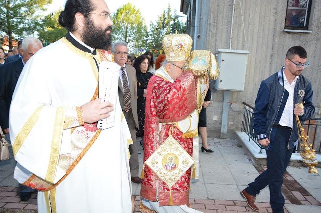 Εγκαίνια  Ιερού  Ναού  Αγίου  Αθανασίου  Γιαννουζίου - Φωτογραφία 8