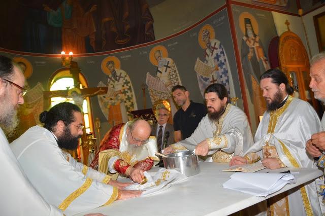 Εγκαίνια  Ιερού  Ναού  Αγίου  Αθανασίου  Γιαννουζίου - Φωτογραφία 9