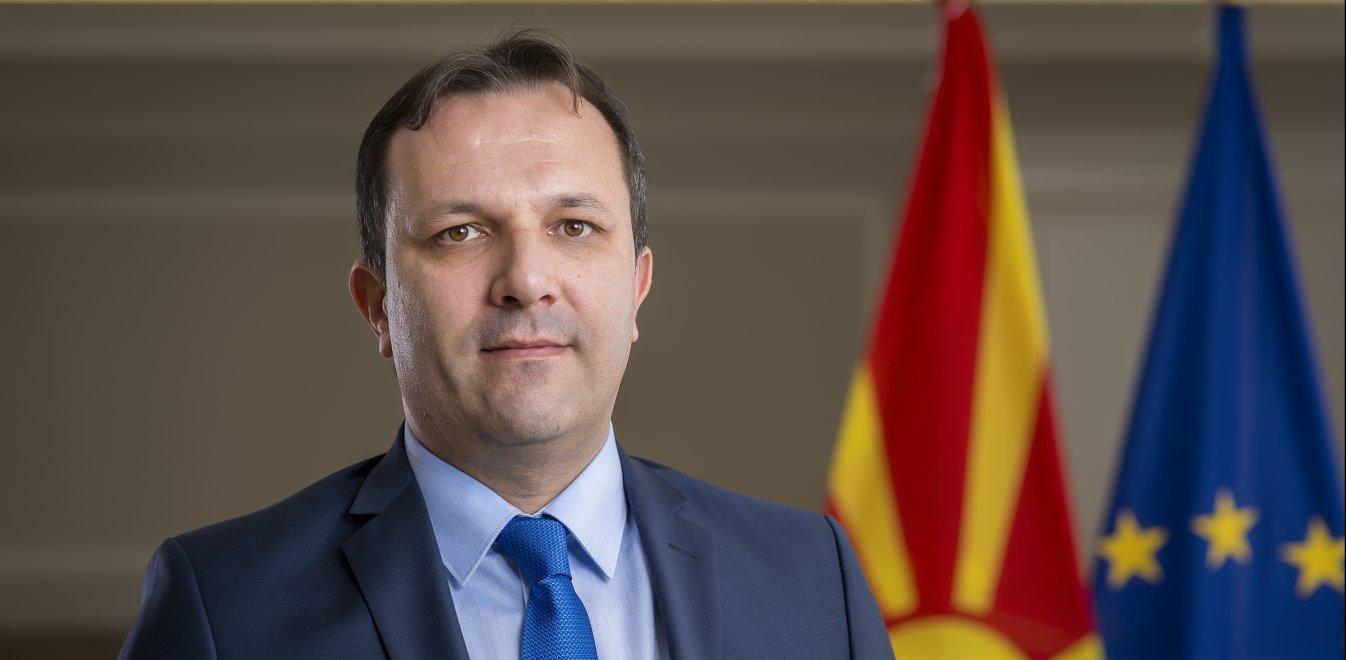 Υπουργός Εσωτερικών Σκοπίων: Λύσαμε τα προβλήματα με την Ελλάδα.. - Φωτογραφία 1