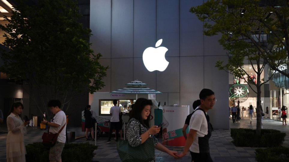 Κίνα: Στο στόχαστρο της κυβέρνησης η Apple για «παροχή βοήθειας» στους διαδηλωτές του Χονγκ Κονγκ - Φωτογραφία 1
