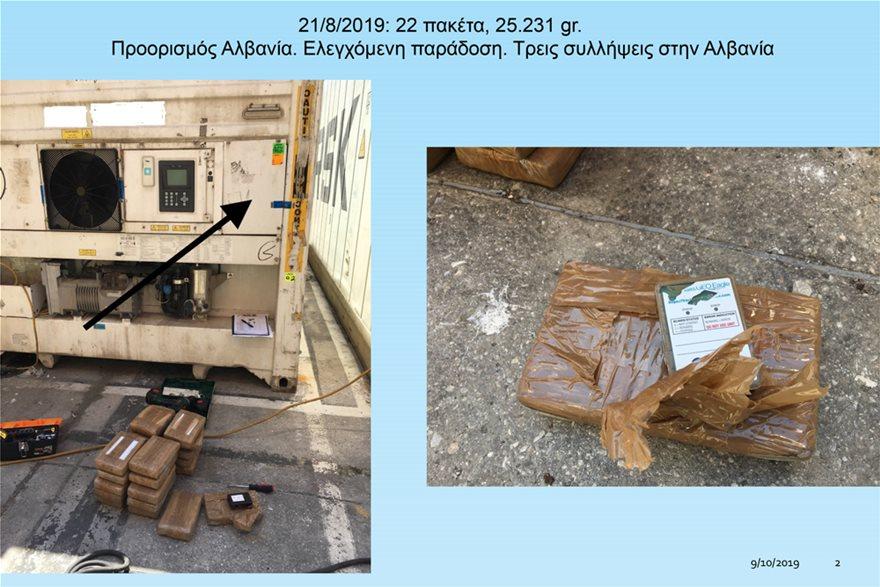 Λιμάνι Πειραιά: 700 κιλά κοκαΐνης σε… φορτίο με μπανάνες - Φωτογραφία 4
