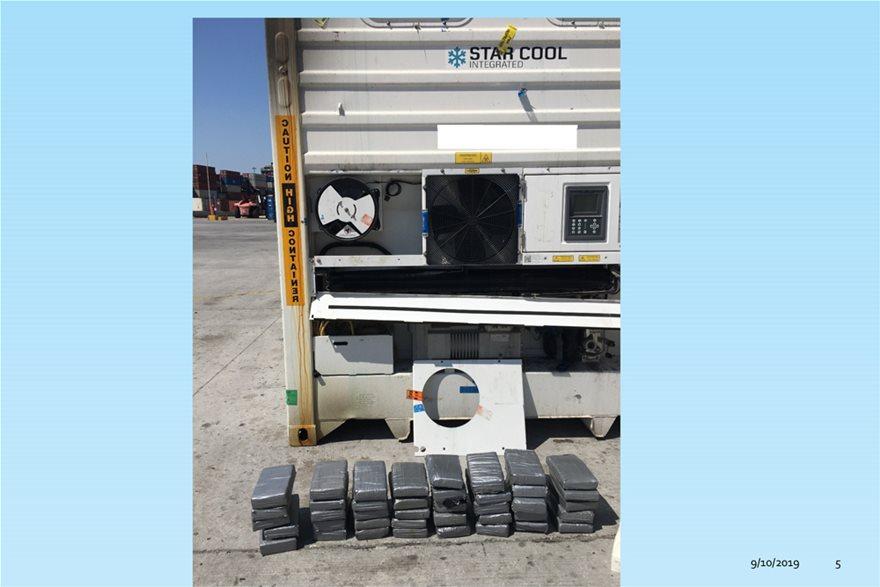 Λιμάνι Πειραιά: 700 κιλά κοκαΐνης σε… φορτίο με μπανάνες - Φωτογραφία 7