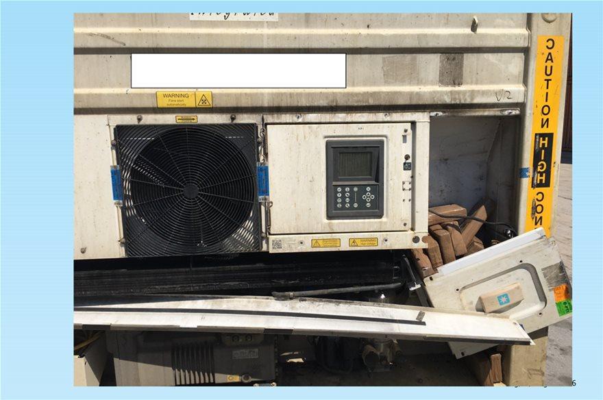 Λιμάνι Πειραιά: 700 κιλά κοκαΐνης σε… φορτίο με μπανάνες - Φωτογραφία 8