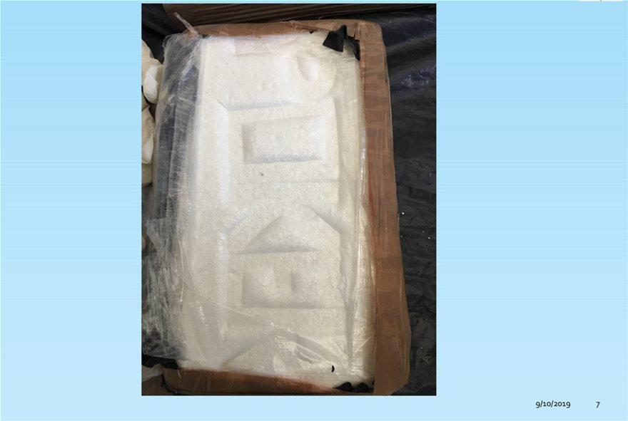 Λιμάνι Πειραιά: 700 κιλά κοκαΐνης σε… φορτίο με μπανάνες - Φωτογραφία 9