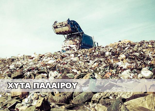 «Εις σάρκα μία» οι XYTA της Αιτωλοακαρνανίας - Φωτογραφία 1