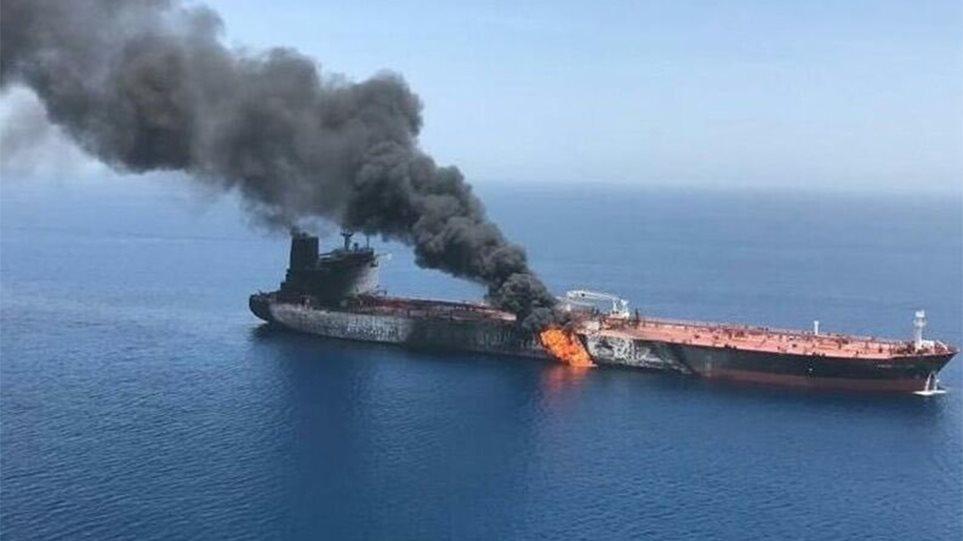 Ερυθρά Θάλασσα: Στις φλόγες ιρανικό τάνκερ - Φωτογραφία 1