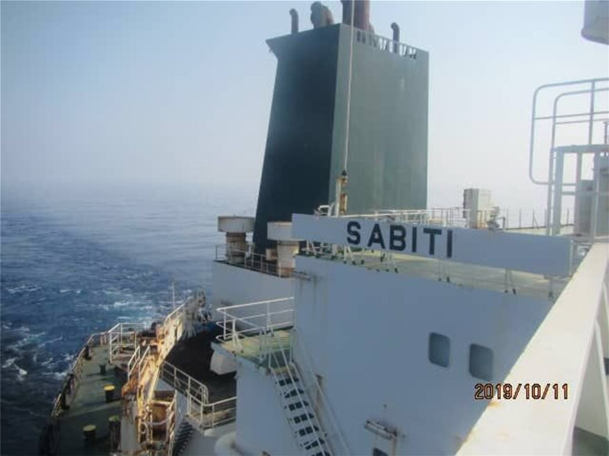 Ερυθρά Θάλασσα: Στις φλόγες ιρανικό τάνκερ - Φωτογραφία 3