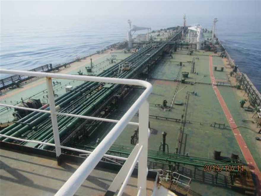 Ερυθρά Θάλασσα: Στις φλόγες ιρανικό τάνκερ - Φωτογραφία 4