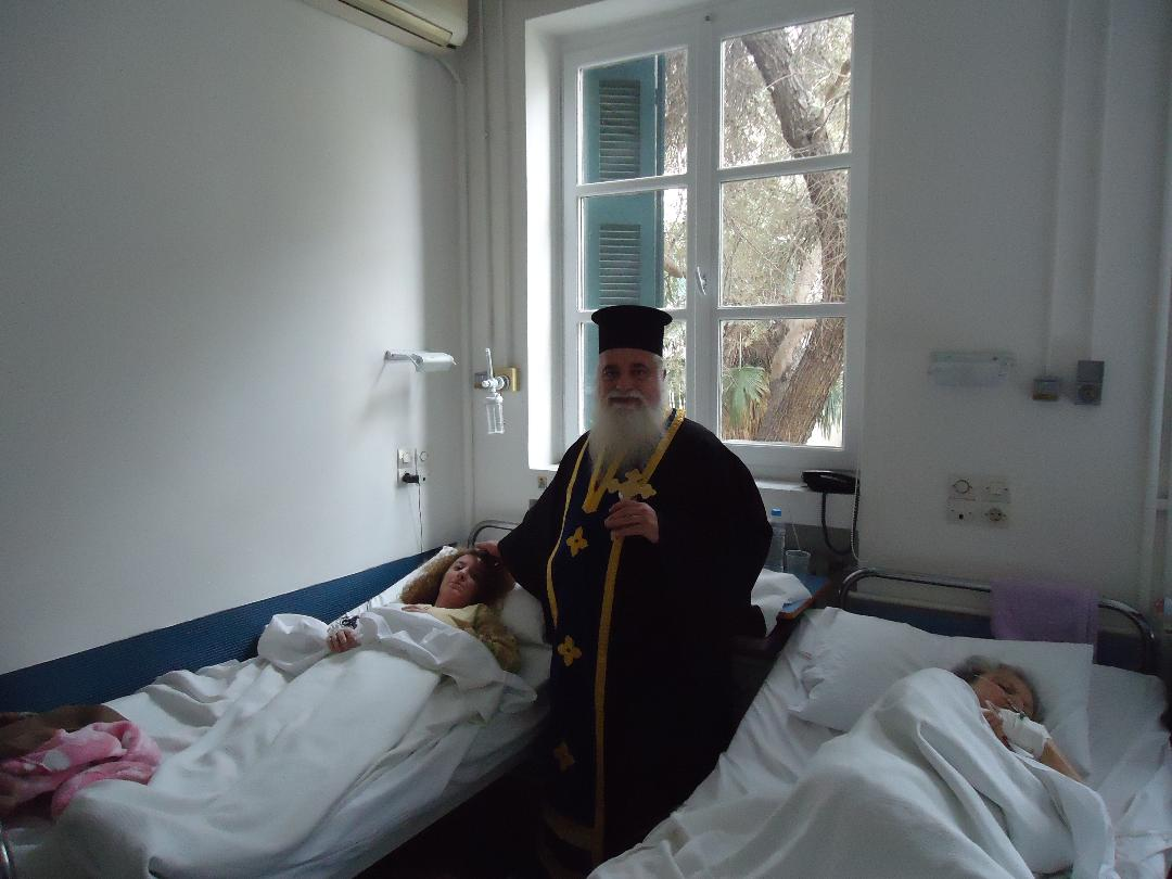 Αρχ. π. Φιλόθεος Θεοδωρόπουλος: Ο φύλακας- άγγελος των καρκινοπαθών του Αρεταιείου νοσοκομείου - Φωτογραφία 1