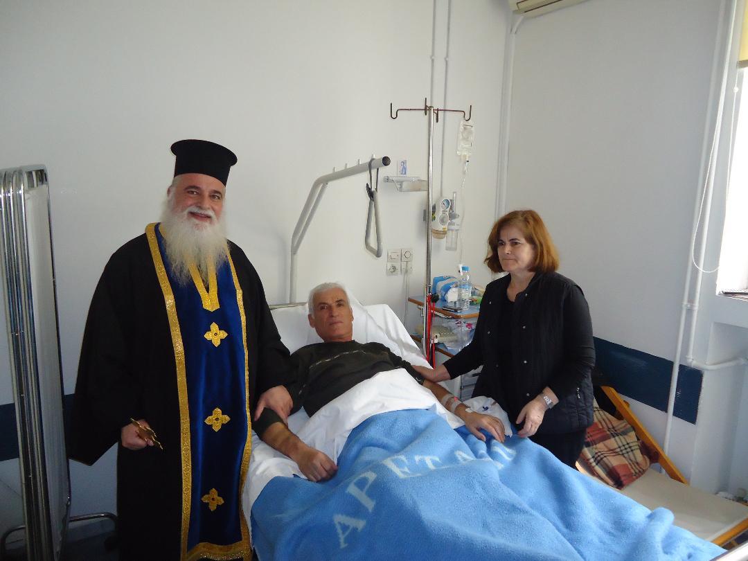 Αρχ. π. Φιλόθεος Θεοδωρόπουλος: Ο φύλακας- άγγελος των καρκινοπαθών του Αρεταιείου νοσοκομείου - Φωτογραφία 2