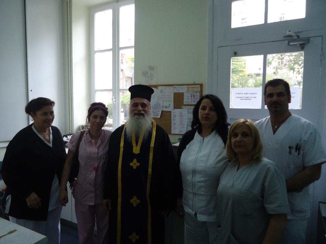 Αρχ. π. Φιλόθεος Θεοδωρόπουλος: Ο φύλακας- άγγελος των καρκινοπαθών του Αρεταιείου νοσοκομείου - Φωτογραφία 3