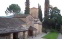 Όμορφη η εκδρομή απο ΑΡΧΟΝΤΟΧΩΡΙ σε Μονή Μολυβδοσκεπάστου, Κόνιτσα και Ιωάννινα - [ΦΩΤΟ] - Φωτογραφία 16