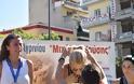 ΑΓΡΙΝΙΟ: Οι νικητές του 12ου Ημιμαραθωνίου «Μιχάλης Κούσης» - Φωτογραφία 45