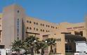 Είδος προς εξαφάνιση οι γιατροί στο Νοσοκομείο της Ρόδου! - Φωτογραφία 2