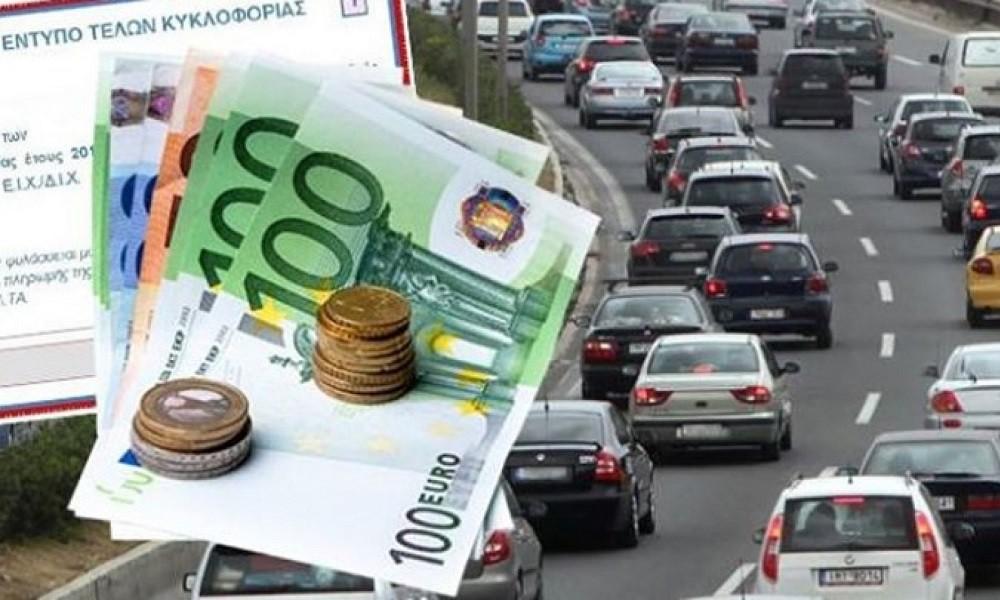 «Βαριά» τα Τέλη Κυκλοφορίας 2021 για τα παλαιά αυτοκίνητα! - Φωτογραφία 1