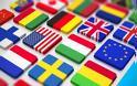 Αλλαγή γλωσσών ανά Εφαρμογή στο iPhone σας στο iOS 13