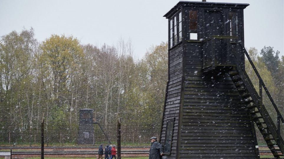 Γερμανία: Σε δίκη 93χρονος πρώην φύλακας σε ναζιστικό στρατόπεδο συγκέντρωσης - Φωτογραφία 1