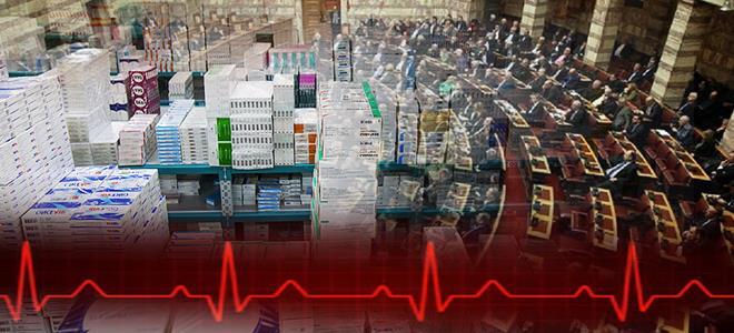 Το Φάρμακο στο επίκεντρο της συζήτησης του νομοσχεδίου για την Υγεία στην Ολομέλεια της Βουλής - Φωτογραφία 1