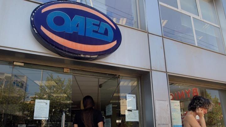 ΟΑΕΔ: Επίδομα 200 ευρώ το μήνα -Προϋποθέσεις και δικαιούχοι - Φωτογραφία 1