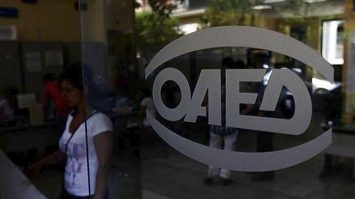 Εύρεση εργασίας μέσω ΟΑΕΔ - Πώς βρίσκω online δουλειά - Φωτογραφία 1