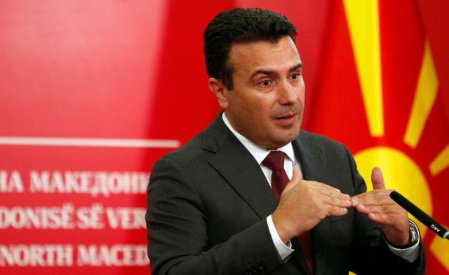 Γιατί η Γαλλία μπλόκαρε τη Βόρεια Μακεδονία και γιατί υπάρχει κίνδυνος πολιτικής κρίσης - Φωτογραφία 1