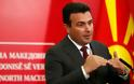 Γιατί η Γαλλία μπλόκαρε τη Βόρεια Μακεδονία και γιατί υπάρχει κίνδυνος πολιτικής κρίσης
