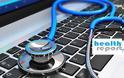 Ξεκινά η ψηφιοποίηση του υπουργείου Υγείας και των υγειονομικών υπηρεσιών! Τι σχεδιάζεται